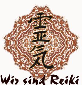 Wir sind Reiki - reiki-online.jetzt